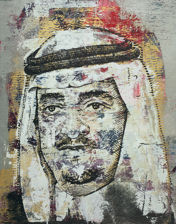 King Fahd 2