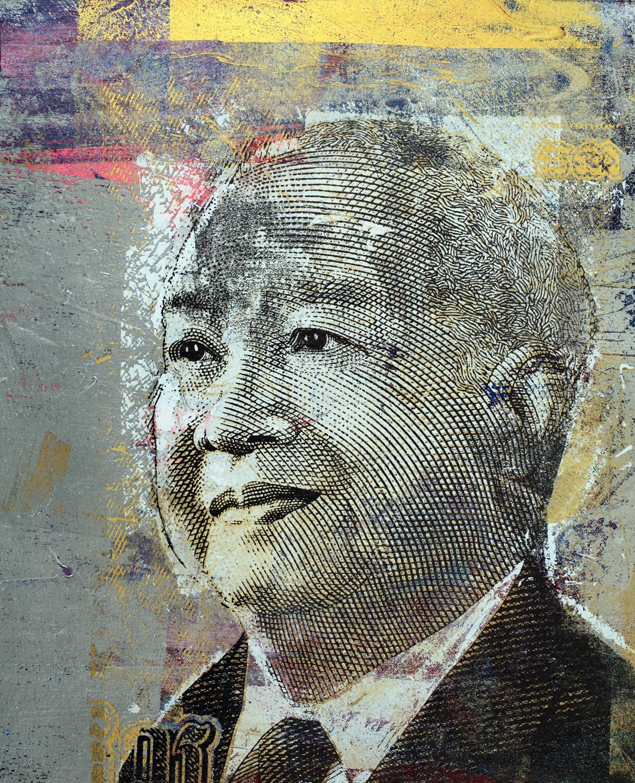 Norodom Sihanouk Cambodia