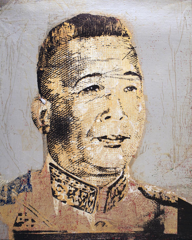 Savang Vatthana Laos