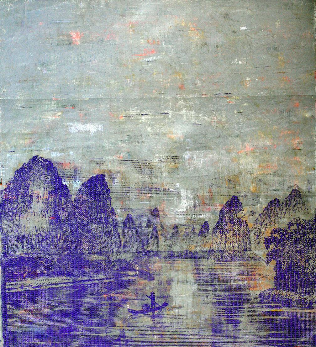 20 Yuan 86 by 78 14
