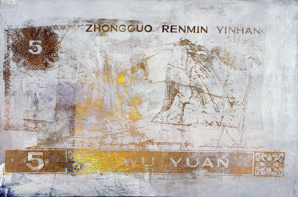5 yuan China 24 by 36 2011