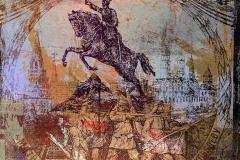 200 Rubles Skobelev Monument 24 by 20